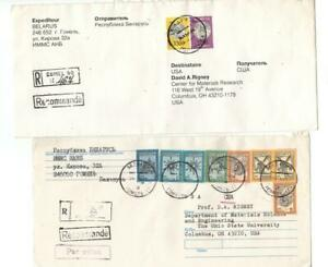 3 registered covers, Belarus to Ohio, 1999-2000