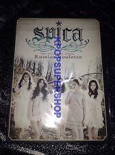 Spica Mini Album Vol. 1 - Russian Roulette CD NEW Sealed K-POP KPOP Rare OOP