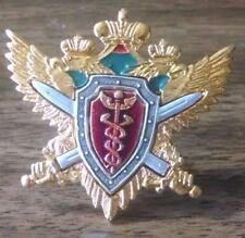 metal Russian Federation Tax / Revenue Police badge