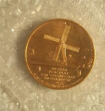 Enduring Friendship Netherlands - America medal in mint cello 1982 Windmill