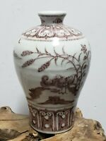 Fine Chinese Porcelain Red Glaze  Vase