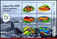 3333 BRAZIL 2016 OLYMPIC GAMES, RIO 2016, ARENAS, UPAEP AMERICA, RHM B-192, MNH