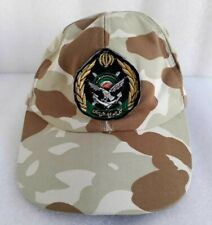 Unknown high officer military army desert storm hat cap vintage ULTRA RARE 1980s