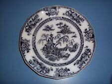 ANTIQUE 1800'S EDWARD CHALLINOR IRONSTONE FLOW MULLBERRY PELEW CHINOISERIE PLATE