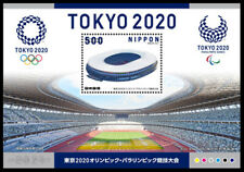 Pre-Order 2021JAPAN Tokyo 2020 Olympics & Paralympic 500y Special stamp sheet