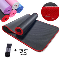 8 10MM Extra Thick 183cmX61cm High Quality NRB Non-slip Yoga mat fitness exercis