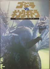 Imported Japanese Monsters Godzilla vs. King Ghidora Color Film Story Book Rare