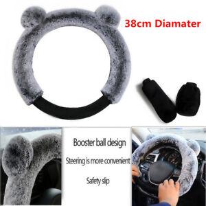 3PCS / Set 38cm Fur Wool Furry Car SUV Steering Wheel Cover Booster Gray Winter
