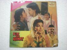 ROTI KEE KEEMAT BAPPI LAHIRI 1989  RARE LP RECORD OST orig BOLLYWOOD VINYL VG+