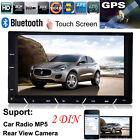 """7"""" HD 2DIN SALPICADERO Bluetooth Radio de coche ANDROID USB FM MP3 MP4 MP5"""
