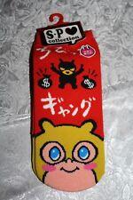 Muy dulce calcetines made in Japan talla 23-25cm chica señora con hiragana + katakana