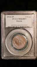 1914-SP Russia MS64BN 2 Kop