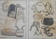 Hokusai manga: Ecuestre Equipamiento: Original de la impresión xilografía japonesa (xilografía)