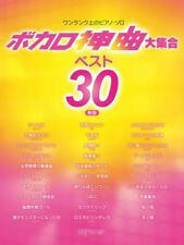 Vocaloid Kamikyoku Collection Best 30 Intermediate Piano Solo Sheet Music Book