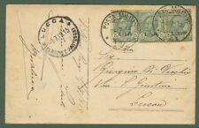 PRIMA GUERRA. Cartolina illustrata del 4.7.1919 dalla POSTA MILITARE 141 (Libia)