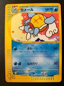 J37 JAPANESE POKEMON CARD WEB SERIE WARTORTLE 009/048 UNLIMITED MINT