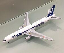 JC Wings 1/400 All Nippon Airways ANA Boeing 767-300 JA604A Special metal model