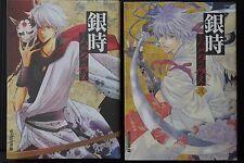 JAPAN Gin Tama Gintoki Shirogane no Yasha 1~2 Complete Set
