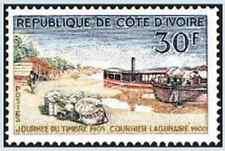 Timbre Bateaux Cote d'Ivoire 234 ** (37492)