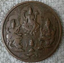 1818 laxmi ganesh saraswati reverse om east india company one anna coin