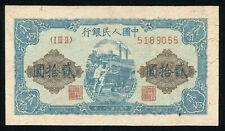 CHINA - 20 Yuan 1949 Reprint Note - P 824 P824 Look like Note (Fantasy)