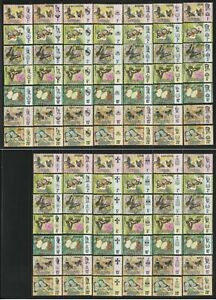 Malaysia 1971 Butterfly Series Complete 13 States Mint Never Hinged M1099