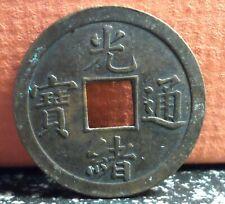 Very Nice 1889 China Kwangtung Kuang Hsu T'ung Pao GuangXu Tong Bao
