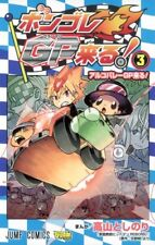 Reborn! Series manga Vongola GP (Grand Prix) Kuru! 3 Japan Book