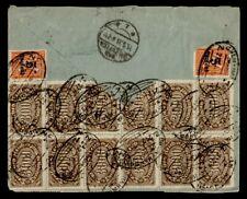 DR WHO 1923 GERMANY OVPT EMDEN REGISTERED BAHNPOST ON BACK BLOCK  g41134