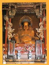 CHINA  VINTAGE POSTCARD  STATUE BUDDHA - WAITREYA