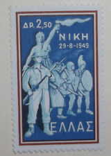 Greece Stamp 656 MNH  Military Topical Cat $5.00