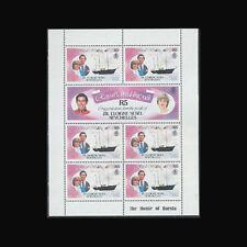 Zil Eloigne Sesel, Sc #25-26a, MNH, 1981, S/S, Royal Wedding, Diana, 231*F