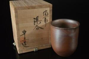 Z9039: Japan Bizen-ware Youhen pattern Sencha TEACUP Yunomi, auto w/signed box