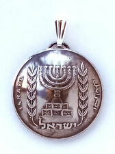 Israel Menorah Half Lira Coin Domed Pendant Jewish Necklace Gift for Hanukkah