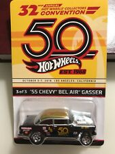 2018 Hot Wheels 32nd Convention #3 Finale Car '55 Chevy Bel Air Gasser