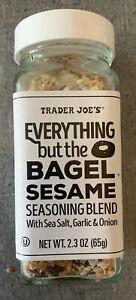 Trader Joe's Everything but the Bagel Sesame Seasoning Blend - 2.3oz