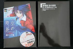 JAPAN Kara no Kyoukai the Garden of sinners Overlooking View Storyboard Book