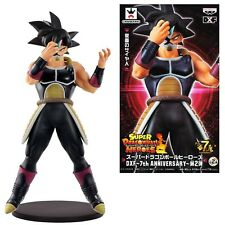 Super Dragon Ball Heroes 7th Anniversary Vol 2 Masked Saiyan Figure Banpresto