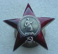 USSR Soviet  Russian Military Collection Order of the Red Star  COPY