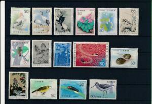 D192572 Japan Nice selection of MNH stamps