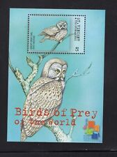 St. Vincent  2001 Great Grey Owl  Bird of prey Mini Sheet MNH Sc 2879