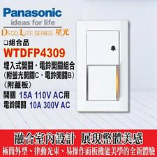 Panasonic Deco Lite Starlight Wall Ring Bell Light Plates 1+1 Switch WTDFP4309