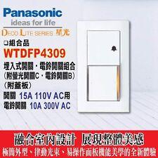 Panasonic Deco Lite Starlight Wall Ring Bell Light Plates 1+1 Switch WTDFP4309