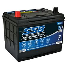 12V 550CCA NS50P CALCIUM BATTERY MAINTENANCE FREE HOLDEN FORD
