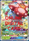 1X Vileplume GX 4/236 Cosmic Eclipse Pokemon Online Digital Card