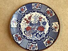"Japanese Imari Handpainted 14"" Peacock & Peonies Coupe Plate Blue White Rust"