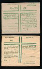 INDIA WW2 GREEN ENVELOPES MILITARY OAS PRINTED in GUJRATI UNUSED 2 ITEMS
