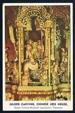Tasmania • Postcard • Gilded carving, Chines Joss House, Launceston