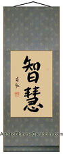 Chinese Art Chinese Wall Decor Original Chinese Calligraphy Scroll - Wisdom