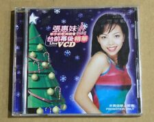 HK VCD A-Mei Chang 張惠妹 Holding Hands-  Promotional Copy - Free Ship